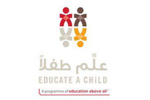 Educate a Child (EAC)