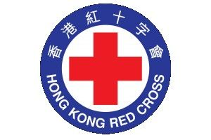 Logo de la Hong Kong Red Cross
